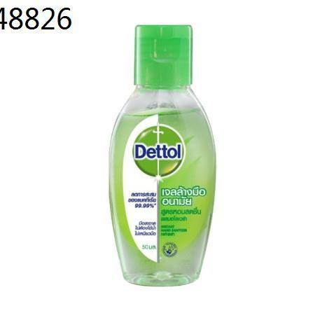 เดทตอล เดทตอลมงกุฏ ❆Dettol เดทตอล รีเฟรช เจลล้างมืออนามัย สูตรหอมสดชื่น ผสมอโลเวร่า 50 ml 09184♨