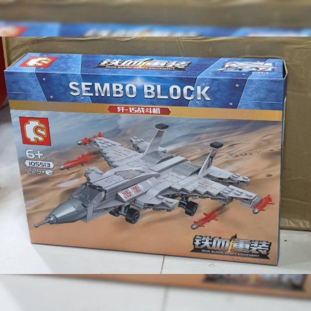 เลโก้จีนเครื่องบินรบ