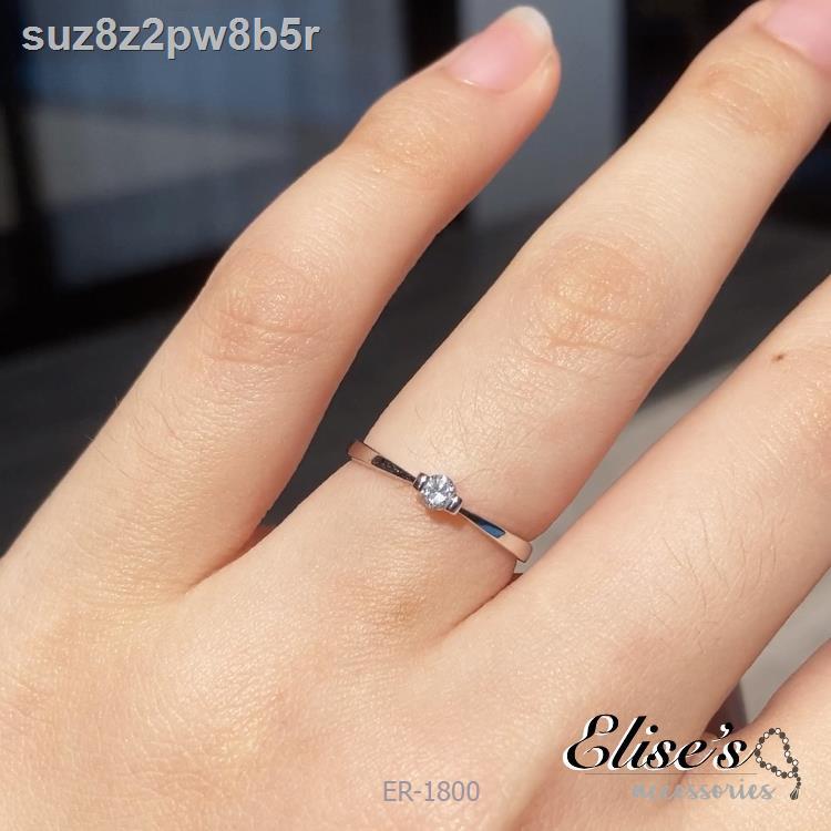 🔥มีของพร้อมส่ง🔥ลดราคา🔥✿ER-1800 Elise's แหวนเพชร CZ เกรดพรีเมี่ยม หน้าเพชรขนาด 20 สต ชุบทองคำขาว