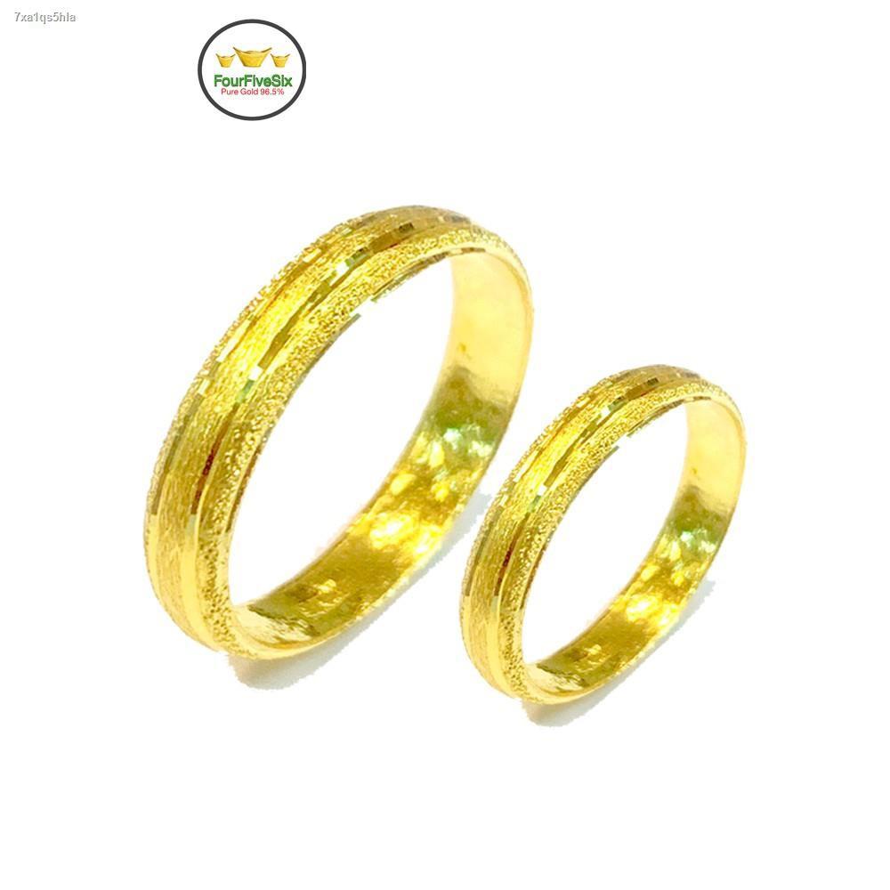ราคาต่ำสุด▲✶FFS แหวนทองครึ่งสลึง สายรุ้งตัดลาย หนัก 1.9 กรัม ทองคำแท้96.5%