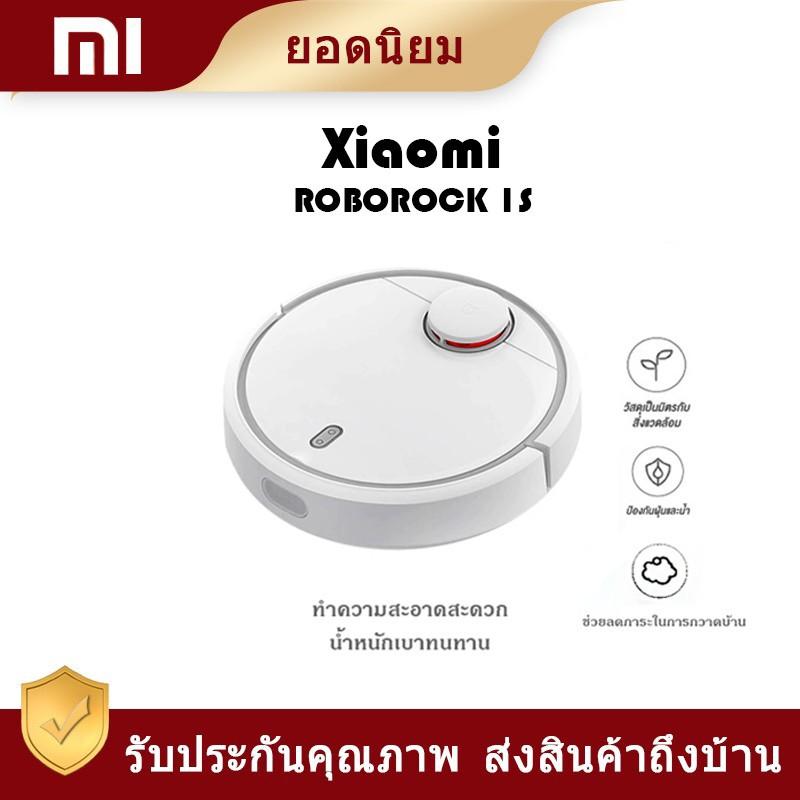 Xiaomi Mijia Roborock 1S หุ่นยนต์ดูดฝุ่น เชื่อมต่อได้กับ Mi Home APP ทำความสะอาดพื้นบ้าน