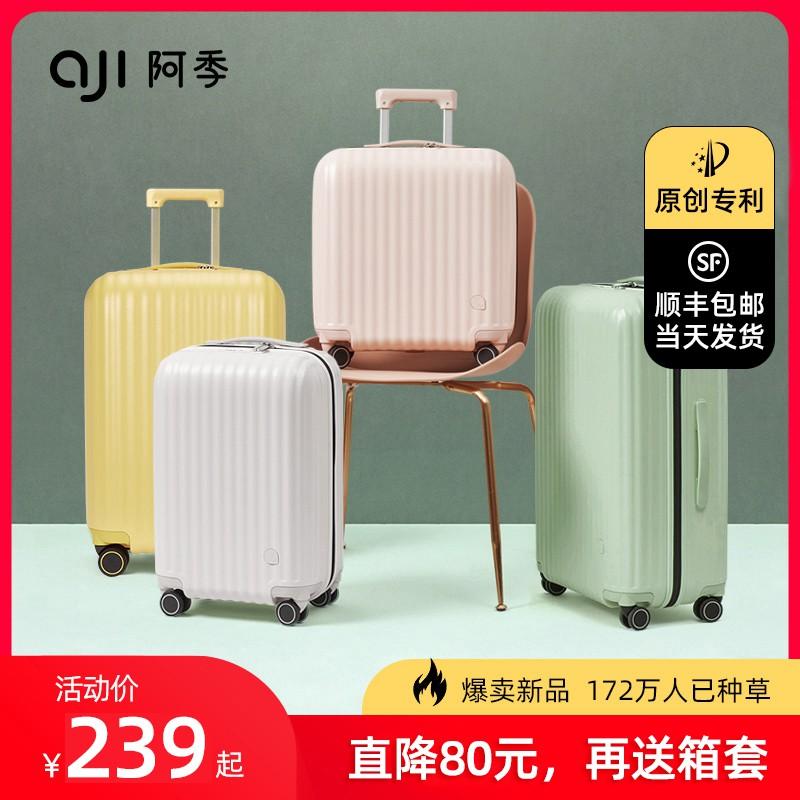 สิทธิบัตรเดิม4.9จุด24นิ้วผู้หญิง INS สุทธิสีแดงขนาดเล็ก20นิ้ว Boarding พจนานุกรม Gan xiang Zi 18กระเป๋าเดินทาง1