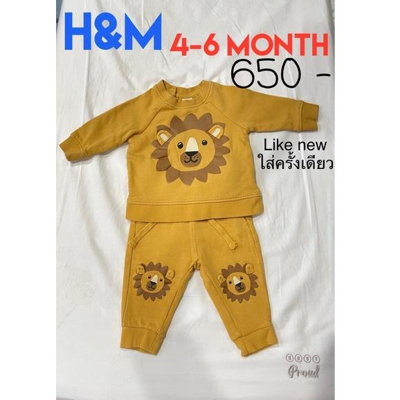 baby lovett h&m enfant absorba