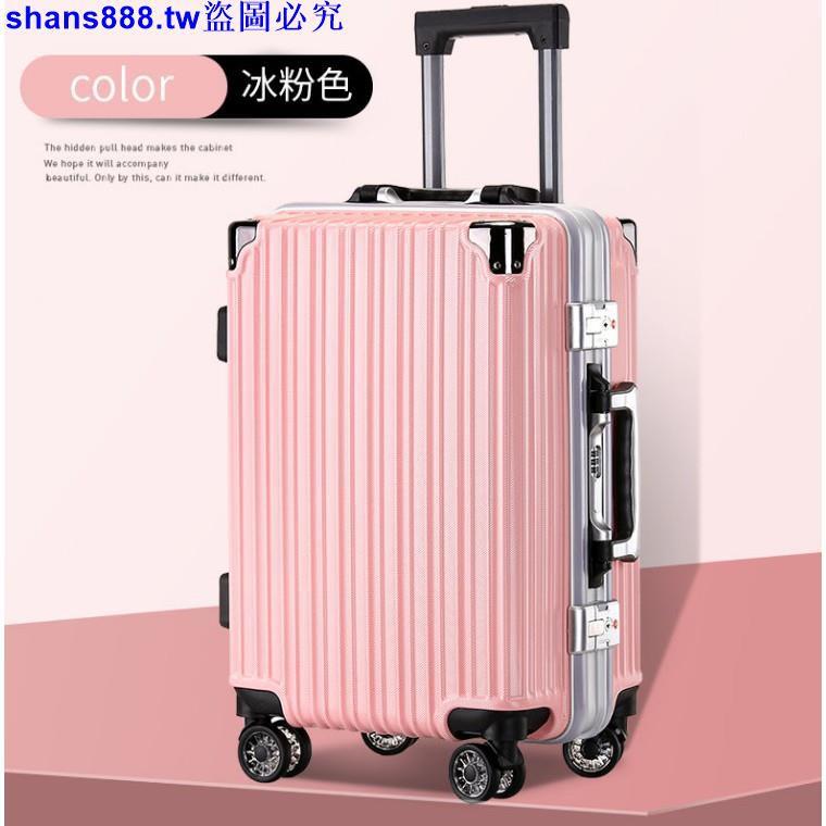 กระเป๋าเดินทางอลูมิเนียม 24 นิ้ว