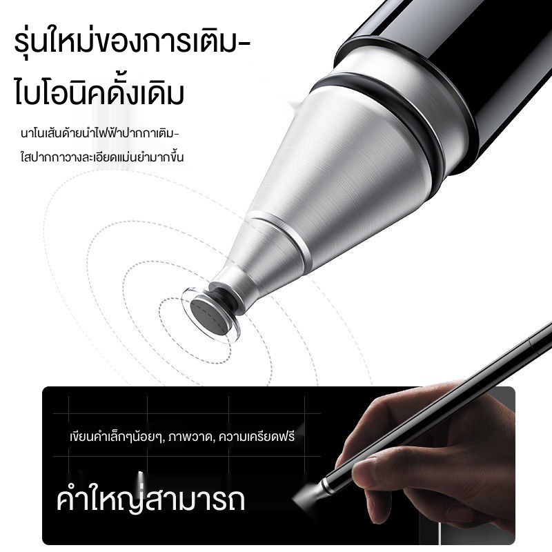 【COD】applepencil applepencil 2 ปากกาทัชสกรีน android สไตลัสa❍⊙㍿Touch screen pen, mobile phone, tablet, Apple Android