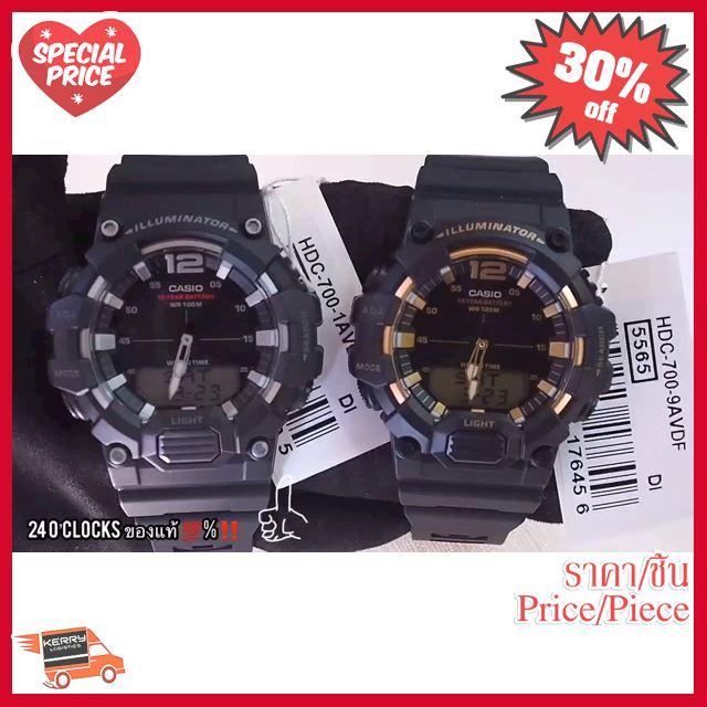 NEW!! ## Casioประกัน0ทุกเรือน ไม่ใช่ประกันร้านแน่นอนจ้า - นาฬิกาข้อมือผู้ชาย Casio: HDC-700 รับประกันศูนย์ [*สินค้ารายกา