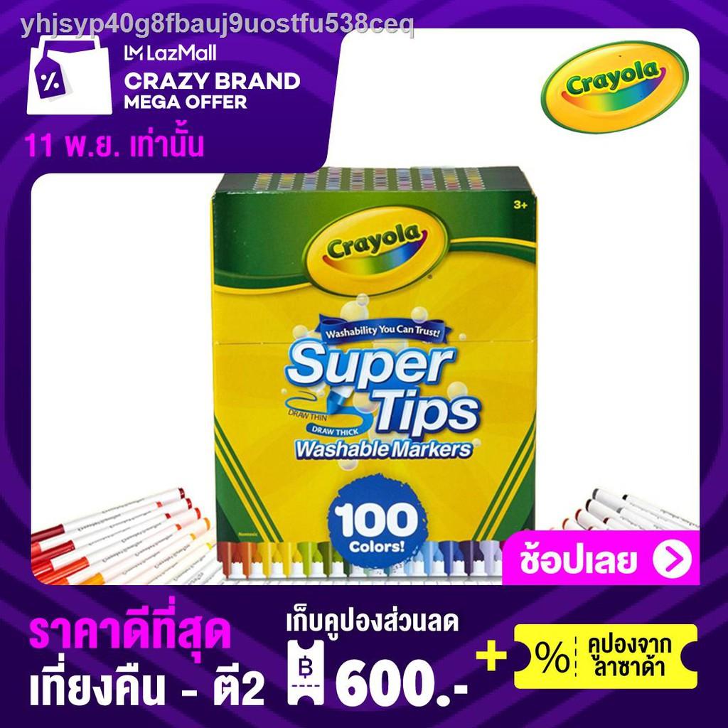 【มีสินค้า】🔥มีของพร้อมส่ง🔥ลดราคา🔥☋♈㍿Crayola Supertips เครโยล่า สีเมจิกล้างออกได้ ซุปเปอร์ทิปส์ 100 สี สำหรับเด็ก อา