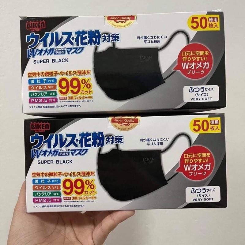 หน้ากากอนามัยญี่ปุ่นสีดำ Biken3ชั้น กล่องละ 50ชิ้น