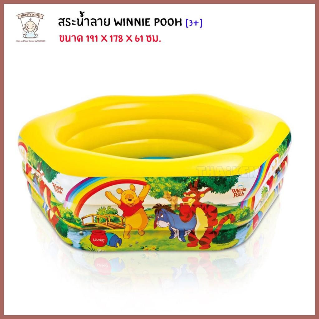 Thaiken สระน้ำ 191x178x61 cm Winnie Pooh Swim Center Pool 57494