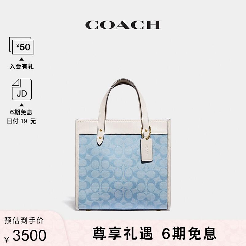 กระเป๋าผู้หญิง /COACH โลโก้คลาสสิกผ้าเบรย์ธรรมดาFIELD 22ฉบับที่Tote B4/ตื้นล้าง ยีนส์สีน้ำเงิน ชอล์กสีขาว