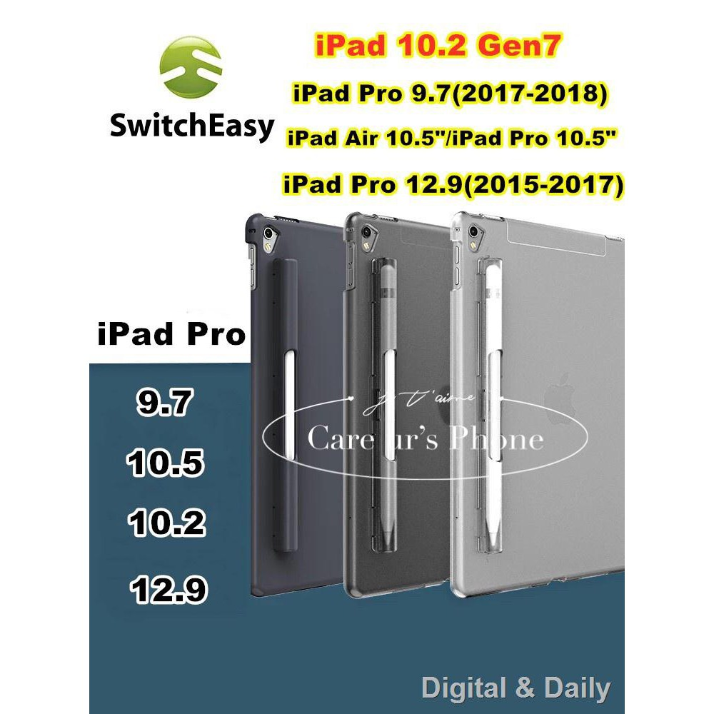 สินค้าคงคลังของประเทศไทย❧❇iPad 10.2 Gen 7  SwitchEasy Casing Cover Buddy พร้อมที่เก็บ Apple Pencil ในตัว