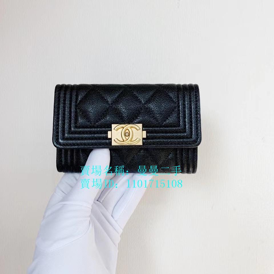 【ZW】Manman มือสอง CHANEL Chanel black gold buckle BOY flap card holder short clip wallet A80603