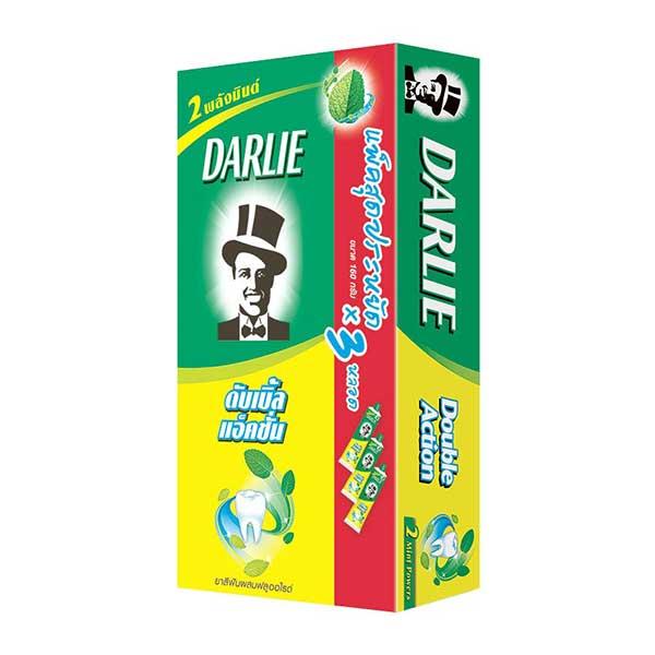 ดาร์ลี่ ยาสีฟัน ดับเบิ้ลแอคชั่น 160 กรัม แพ็ค 3