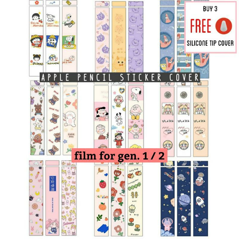 ☏❦♡พร้อมส่ง#1 • gen 1 & 2  film Sticker สติ๊กเกอร์ สติกเกอร์ ตกแต่ง cover ปากกา Apple Pencil ฟิล์ม กันรอย กันลอย