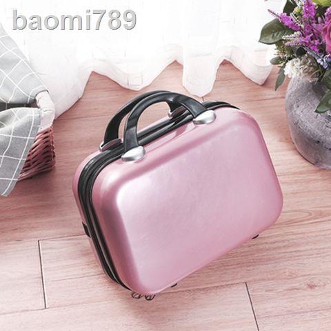กระเป๋าเดินทางขนาดเล็กแบบพกพา 18 นิ้ว 18 นิ้ว