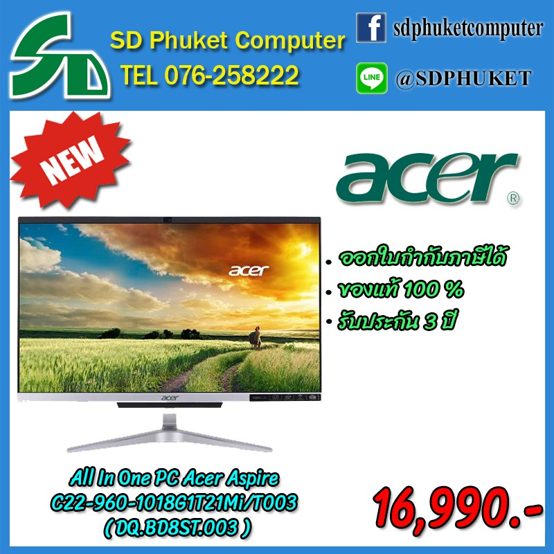 All In One PC Acer Aspire C22-960-1018G1T21Mi/T003 (DQ.BD8ST.003)