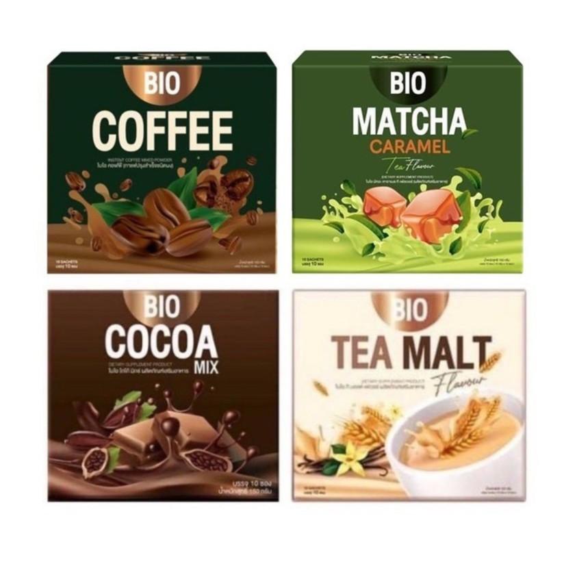 [ราคาต่อ 1กล่อง] Bio Cocoa โกโก้/ชามอลต์/กาแฟ/ชาเขียว