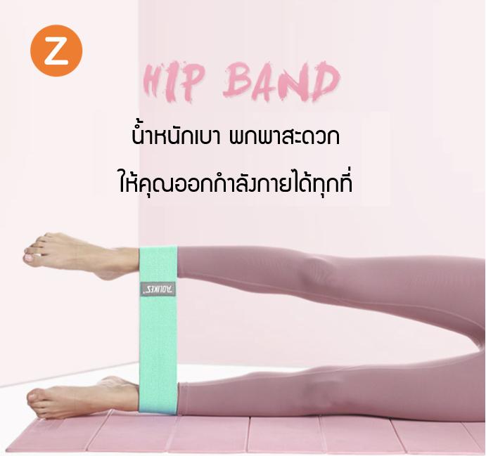 ✔️เตรียมการจัดส่ง✔️ยางยืดออกกำลังกาย  ยางยืดออกกำลังกาย ยางยืดวงแหวนแบบผ้า กระชับก้นและขา Hip Band Set แรงต้าน 3ระดับ ห่