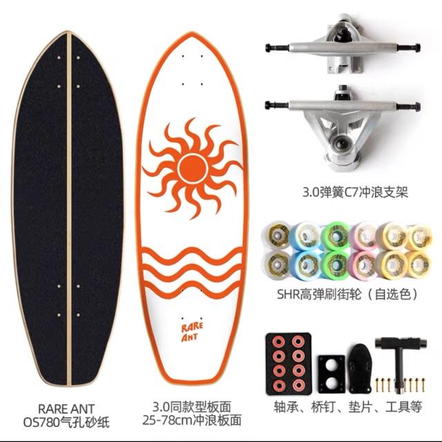 Preorder Surfskate land carver Rare Ant C7