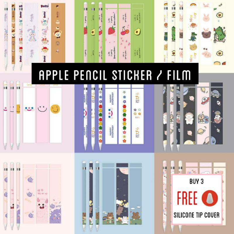 ♡พร้อมส่ง#8 • 20 ลาย film Sticker สติ๊กเกอร์ ตกแต่ง cover ปากกา Apple Pencil gen.1 & 2 ฟิล์ม กันรอย สติกเกอร์ ฟิมล์