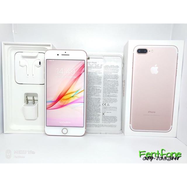 มือถือมือสองiphone7plus 128g • สีrosegoldiphone 7 โทรศัพท์มือถือ ไอโฟน7 apple iphone 7 &&(128 gb || 32 gb|| 256 gb) appl