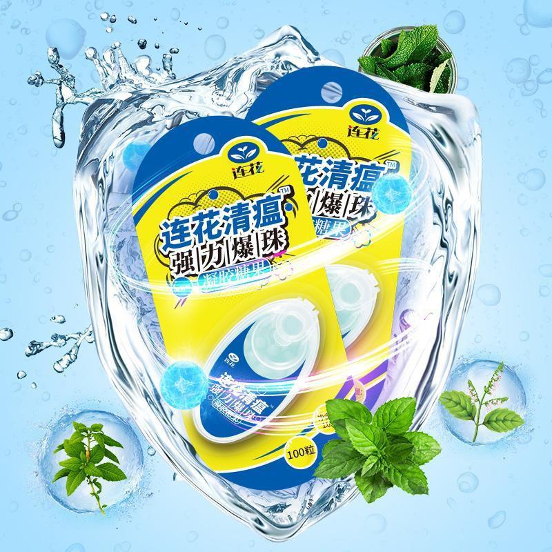 ❁▫∈Lianhua Qingwen มาส์กหน้าลูกปัดทรงพลัง Mate Lotus Qingwen Variety Beads Mint Breath Fresh Date