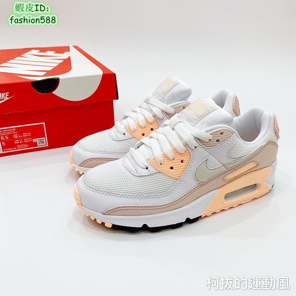 Nike Air Max 90 CT1030-101