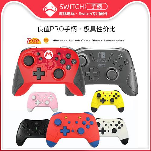 ค่าอ่อนโยน HORI Nintendoswitch NS PRO เกม มือจับ ไร้สายระเบิด ปิกาจู รุ่นที่สอง