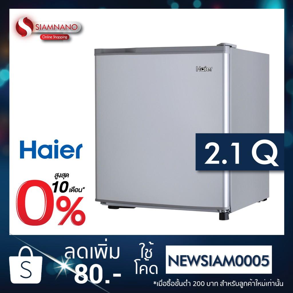ตู้เย็นมินิบาร์ HAIER รุ่น HR-907C ขนาดความจุ 2.1 คิว (รับประกันคอมเพรสเซอร์ 5 ปี)