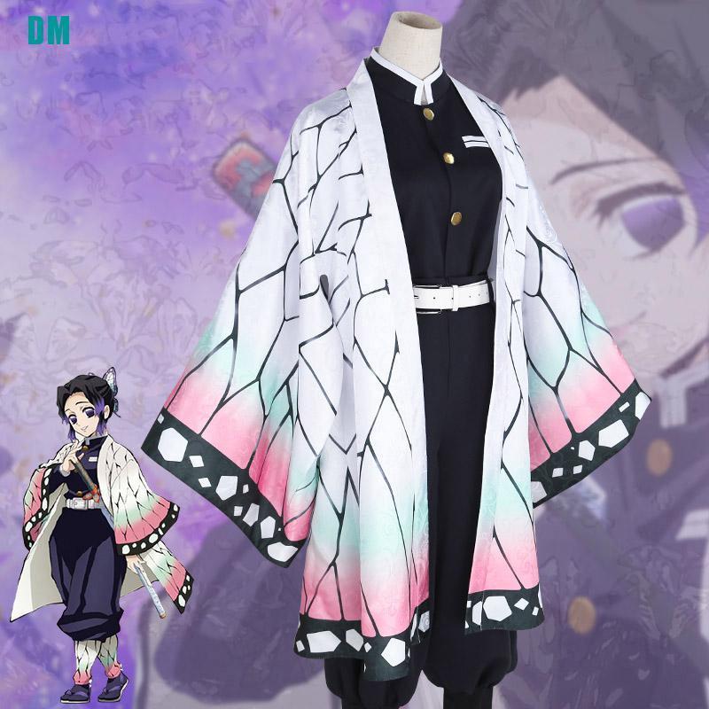 ชุดคอสเพลย์อะนิเมะ Kochou Shinobu