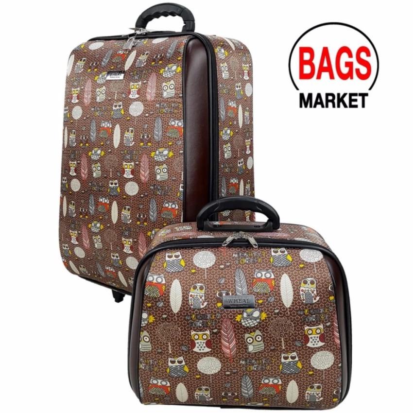 กระเป๋าเดินทางล้อลาก Luggage WHEAL เซ็ทคู่ 22/14 นิ้ว ระบบล๊อคกุญแจคล้อง รุ่น F775422 กระเป๋าล้อลาก กระเป๋าเดินทางล้อลาก