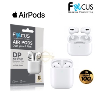 Review Focus Dust-proof Film ฟิล์มกันฝุ่นกันรอย AirPods/ AirPods Pro