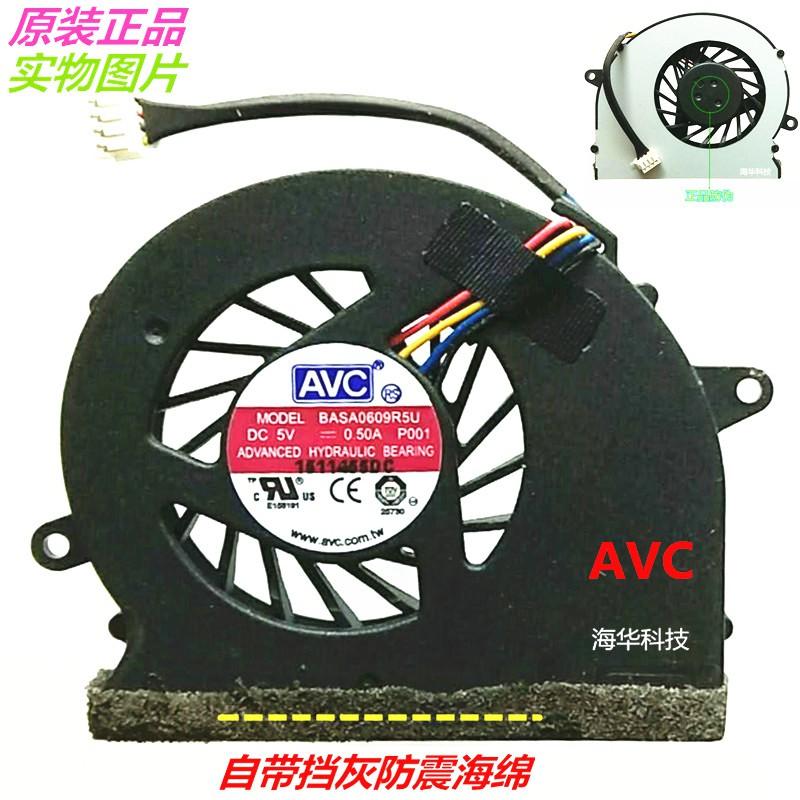 พัดลมระบายความร้อนแบรนด์ใหม่ acer/acer revo rl 100 all - in - one