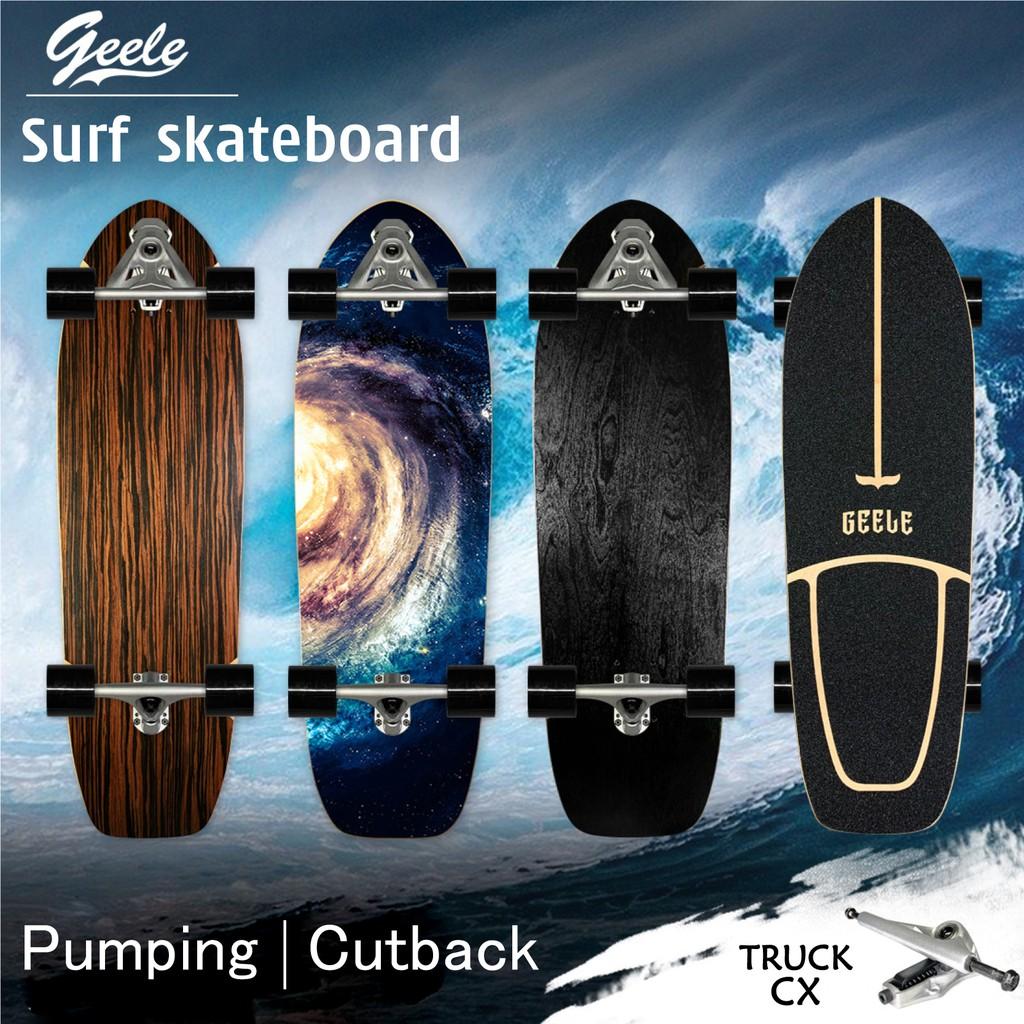 Surfskate board carver Geele C7เซิร์ฟสเก็ตสำหรับผู้เริ่มต้น ราคาเบาๆ ส่งเร็ว🔥
