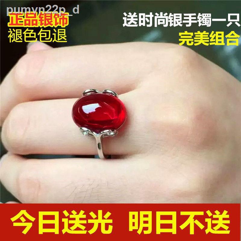 【ลดราคา】❃[พร้อมใบรับรองการตรวจสอบแห่งชาติ] แหวนเงินโมราสีแดงและโมราโมราตัวเมียปากไม่ซีดจางของขวัญชุบทองคำขาวสำหรับหญิง