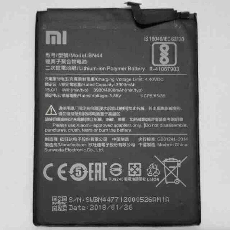 แบตเตอร์รี่ Xiaomi Redmi 5Plus Battery BN44
