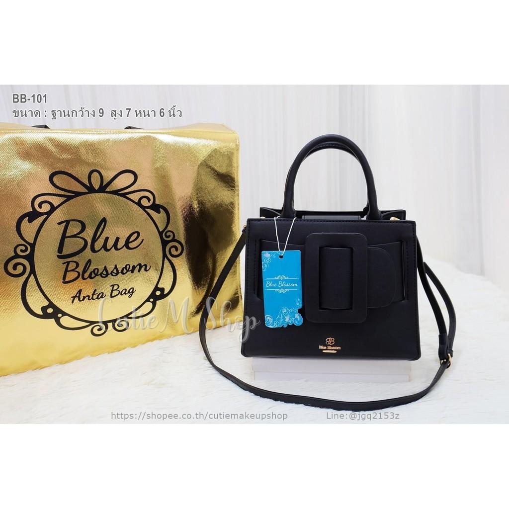 กระเป๋าสะพายBobby Block color แบรนด์แท้BlueBlossom แถมถุงผ้าแบรนด์ BB-101