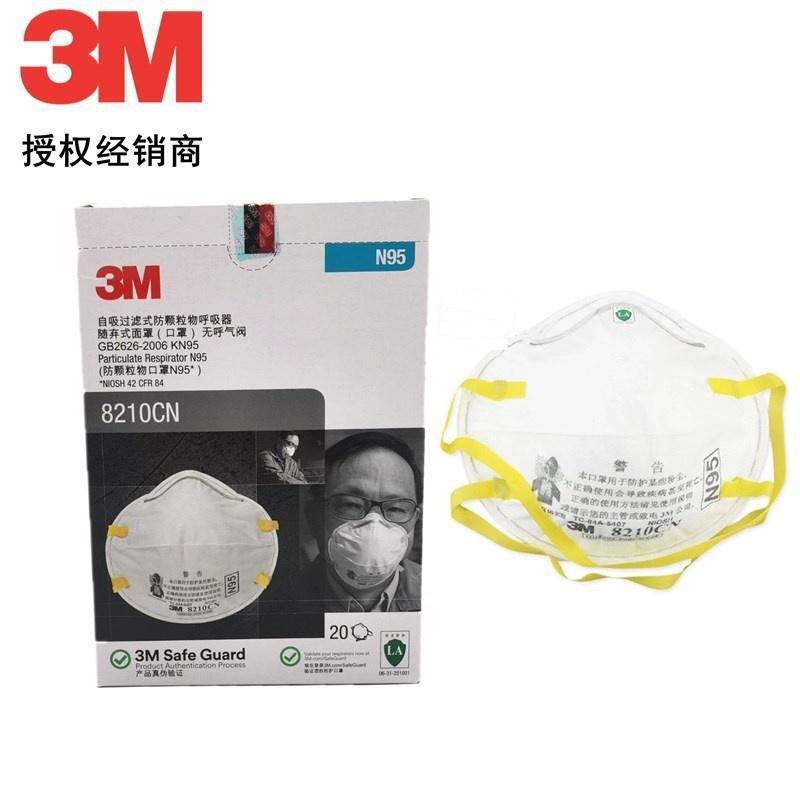 ✕◈❈3M8210CN หน้ากาก N95 กันฝุ่น ควันเชื่อม และป้องกันหมอกควัน, หน้ากากคัพแบบสวมศีรษะ 3m8210mask