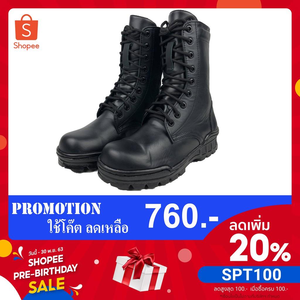 รองเท้าคอมแบท มีซิป หนังวัวแท้ 100% ปั่นนิ่ม ขัดขึ้นเงาง่ายงานผลิตไทย ซิป YKK