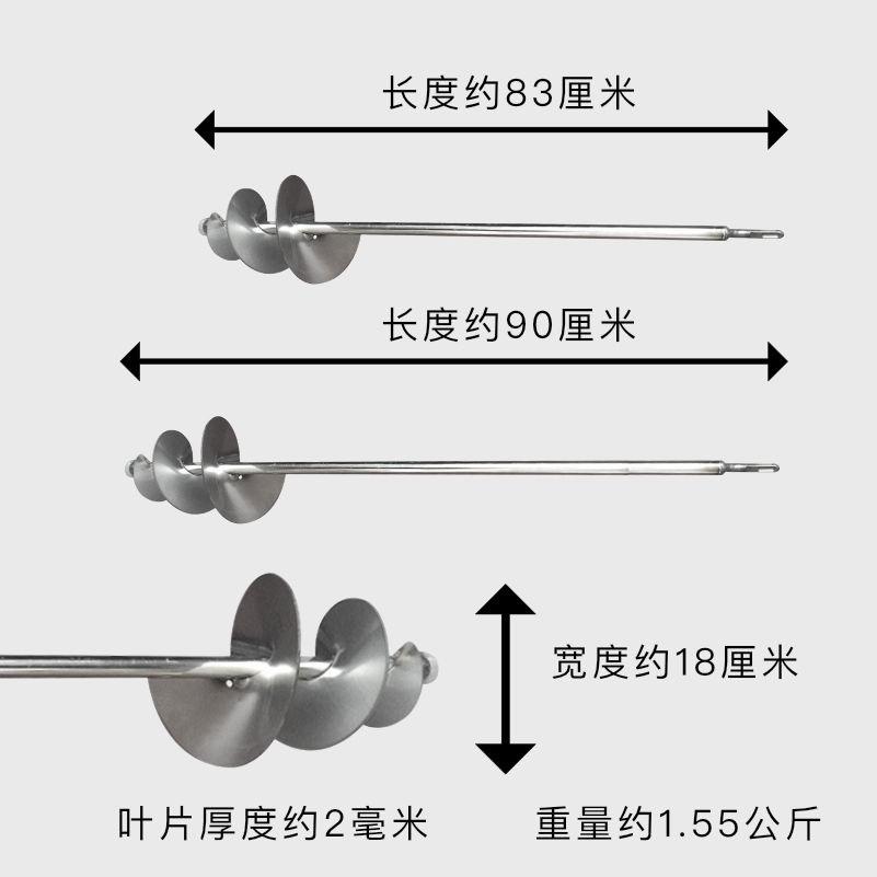 เครื่องมือช่างก่ออิฐเหล็กสีขาวค้อนไฟฟ้าก้านกวนเครื่องผสมปูนผสมเถ้าและปูก้านกวนเกลียวหอยทาก
