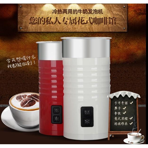เครื่องตีฟองนมไฟฟ้าเครื่องทำฟองนมอัตโนมัติเครื่องทำฟองนมกาแฟร้อนและเย็น