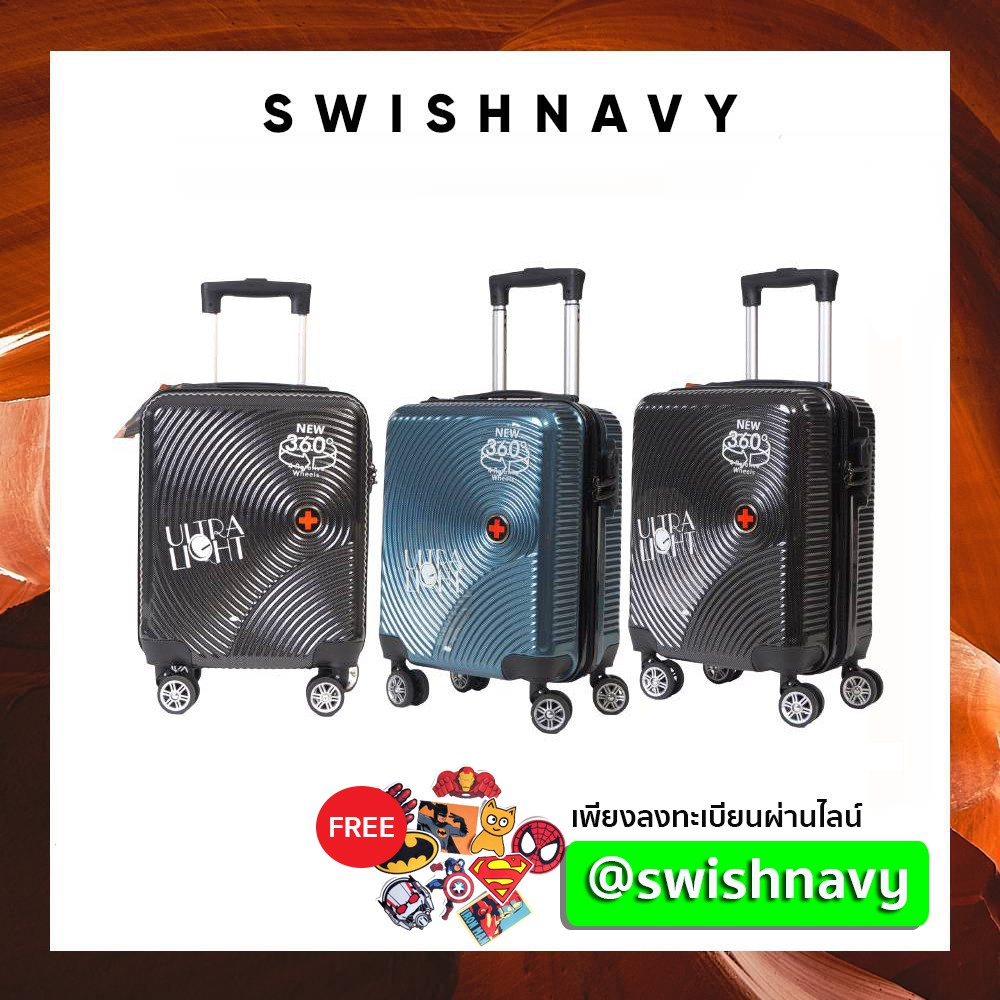 [16 นิ้ว + ซิปกันขโมย  ] กระเป๋าเดินทาง 16 นิ้ว swishnavy  หิ้วขึ้นเครื่อง ได้ทุกสายการบิน กระเป๋าเดินทางล้อลาก
