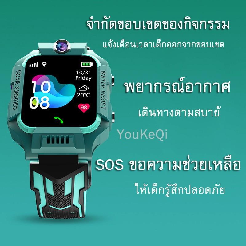 นาฬิกาไอโม่ iluQ88 นาฬิกาเด็ก นาฬิกาโทรศัพท์ Kids Waterproof q19 Pro Smart Watch z6 ถ่ายรูป คล้ายไอโม่ imoo ใส่ซิม SOS 5