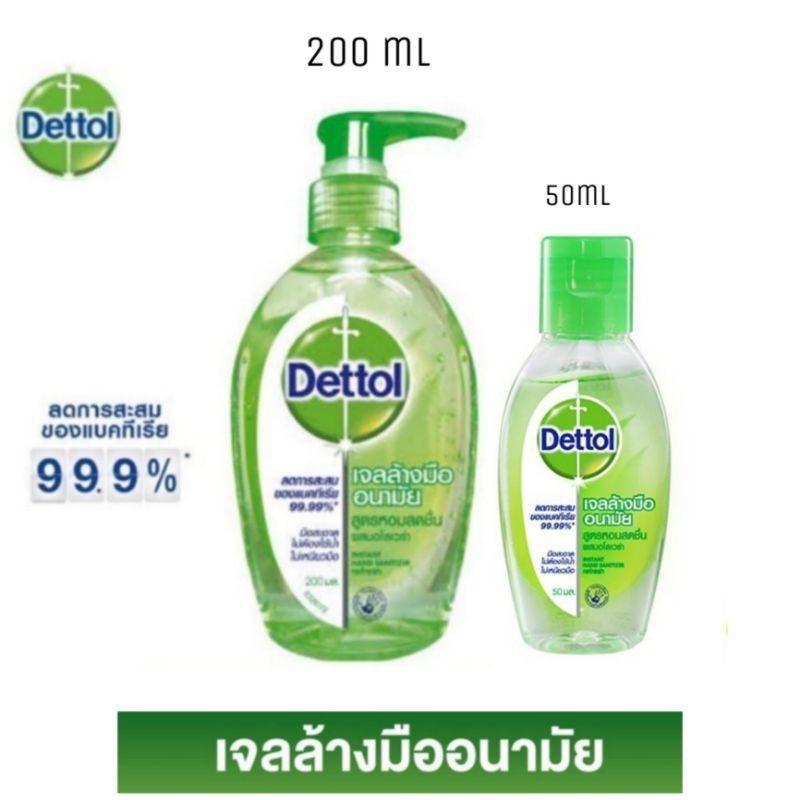 พร้อมส่ง เจลล้างมือเดทตอล (dettol)