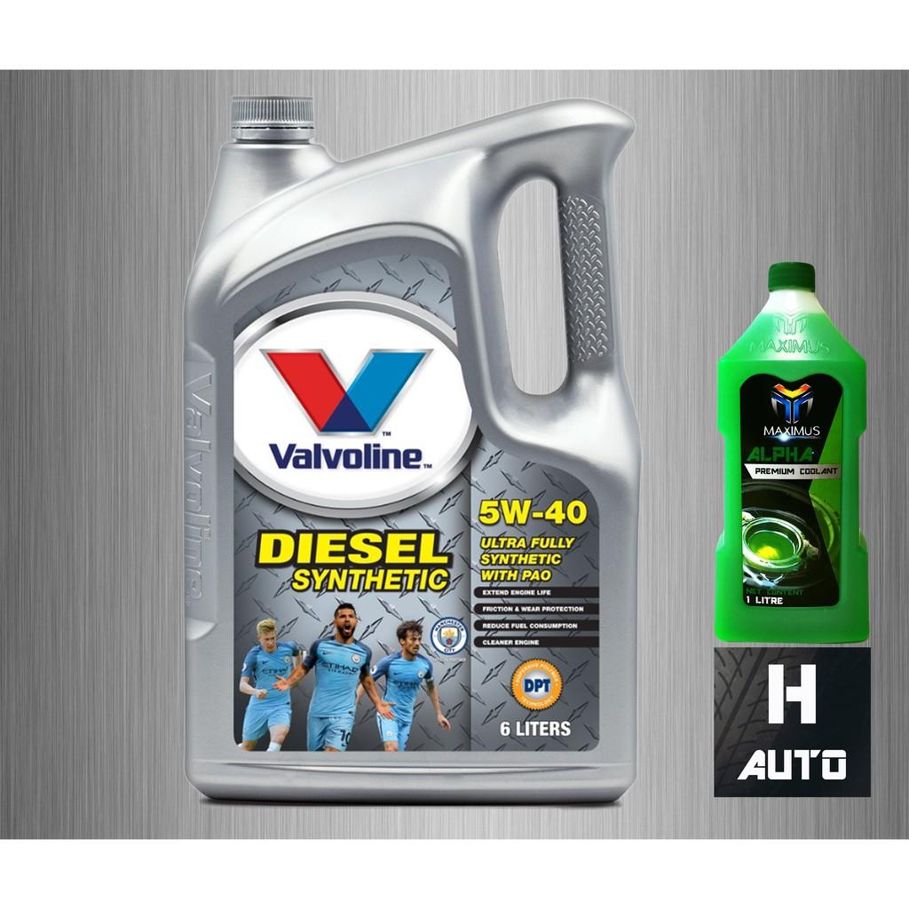 (ฟรี น้ำยาหม้อน้ำ) น้ำมันเครื่องยนต์ดีเซล สังเคราะห์แท้ 100% 5W-40 Valvoline (วาโวลีน) DIESEL SYNTHETIC ขนาด 6 ลิตร
