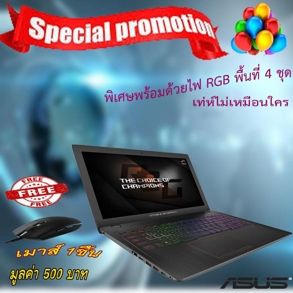 "ASUS Notebook ,ASUS ROG Strix 15.6"" GL553VD-FY090 BK,Laptop ,INTEL CORE I7-7700HQ 2.8GHz ,8GB RAM,1000GB"
