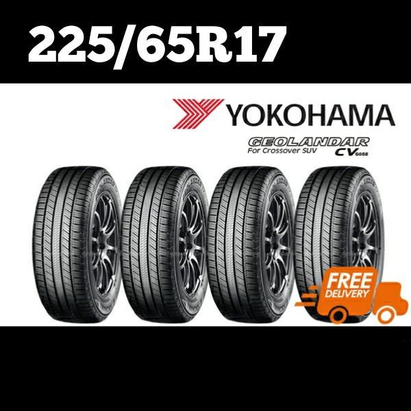 225/65R17  YOKOHAMA GEOLANDAR CV G058 จัดส่งฟรี