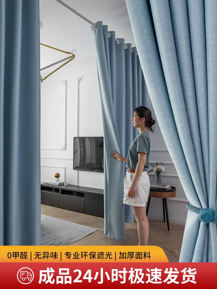 ผ้าม่านเสาชุดห้องนอนขนาดเล็กที่เรียบง่ายติดตั้งฟรีเจาะเต็มบังแดดเช่าผ้าสำเร็จรูป