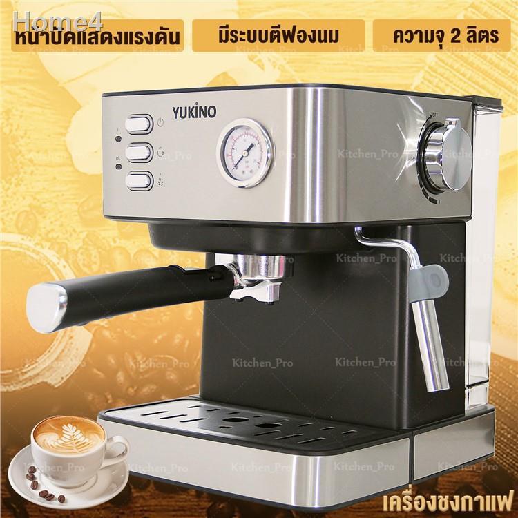 ผลิตภัณฑ์ยอดนิยม♤✇✆เครื่องชงกาแฟ เครื่องชงกาแฟสด  ที่ชงกาแฟ กาแฟ เครื่องชงกาแฟสดพร้อมทำฟองนมในเครื่องเดียว Coffee maker