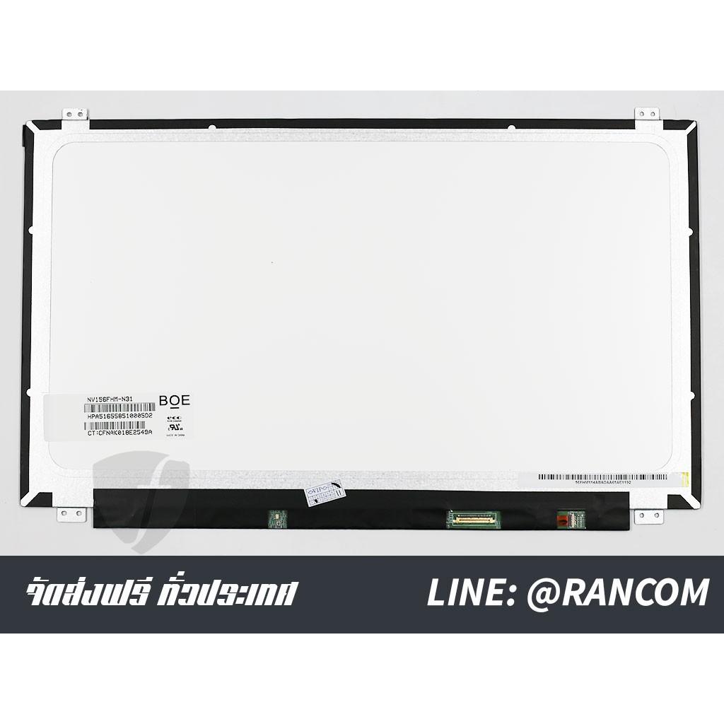 จอโน๊ตบุ๊ค-LED BOE INNOLUX PANDA 15.6 จอ LED 15.6 Slim 30pin FULL HD (IPS) (1920X1080)  ประกัน 6 เดือน